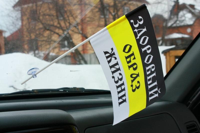 Флажок в машину с присоской Имперский ЗОЖ