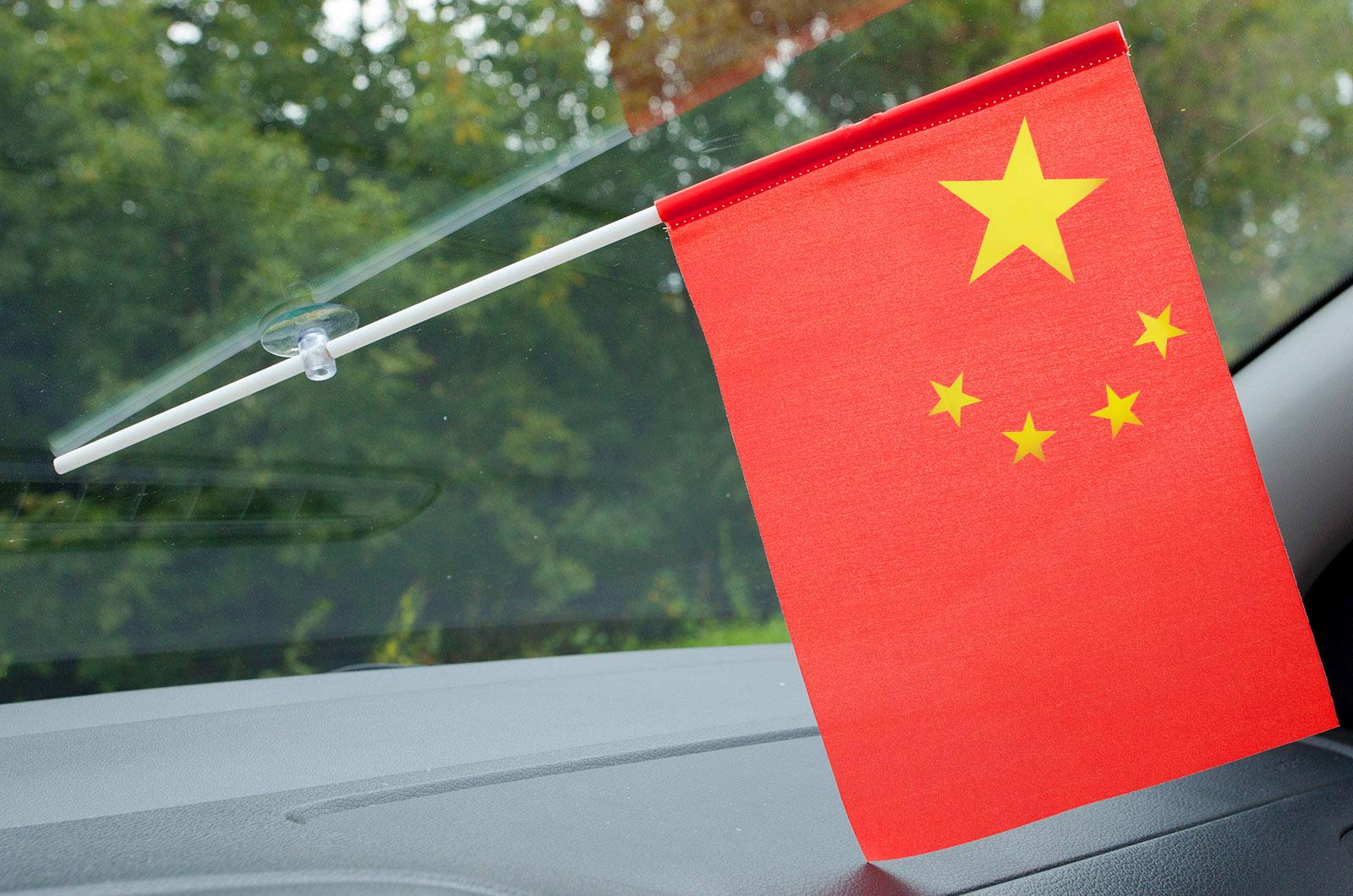 Флажок КНР