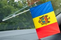 Флажок Молдовы