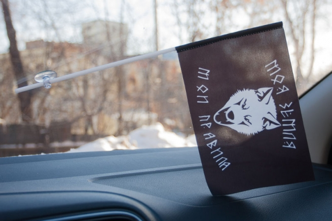 Флажок в машину с присоской «Моя земля. Мои правила»