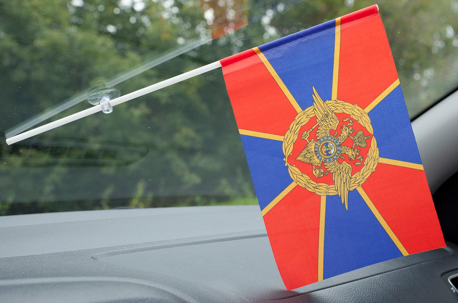 Купить флаг МВД РФ двусторонний