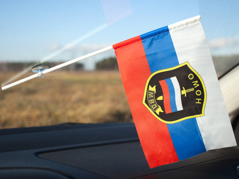 Флаг ОМОН РФ