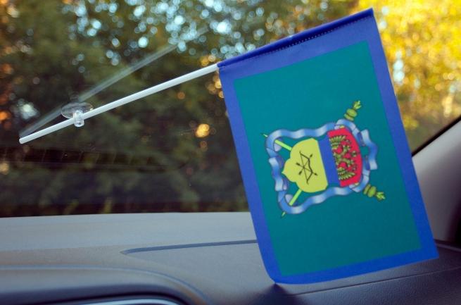 Флажок в машину с присоской Оренбургской казачье войско