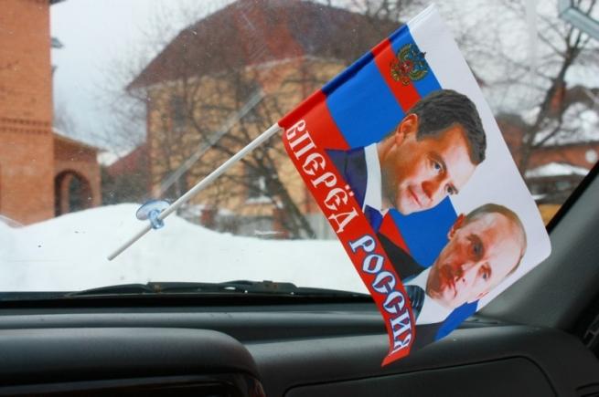 Флажок в машину с присоской Президентский