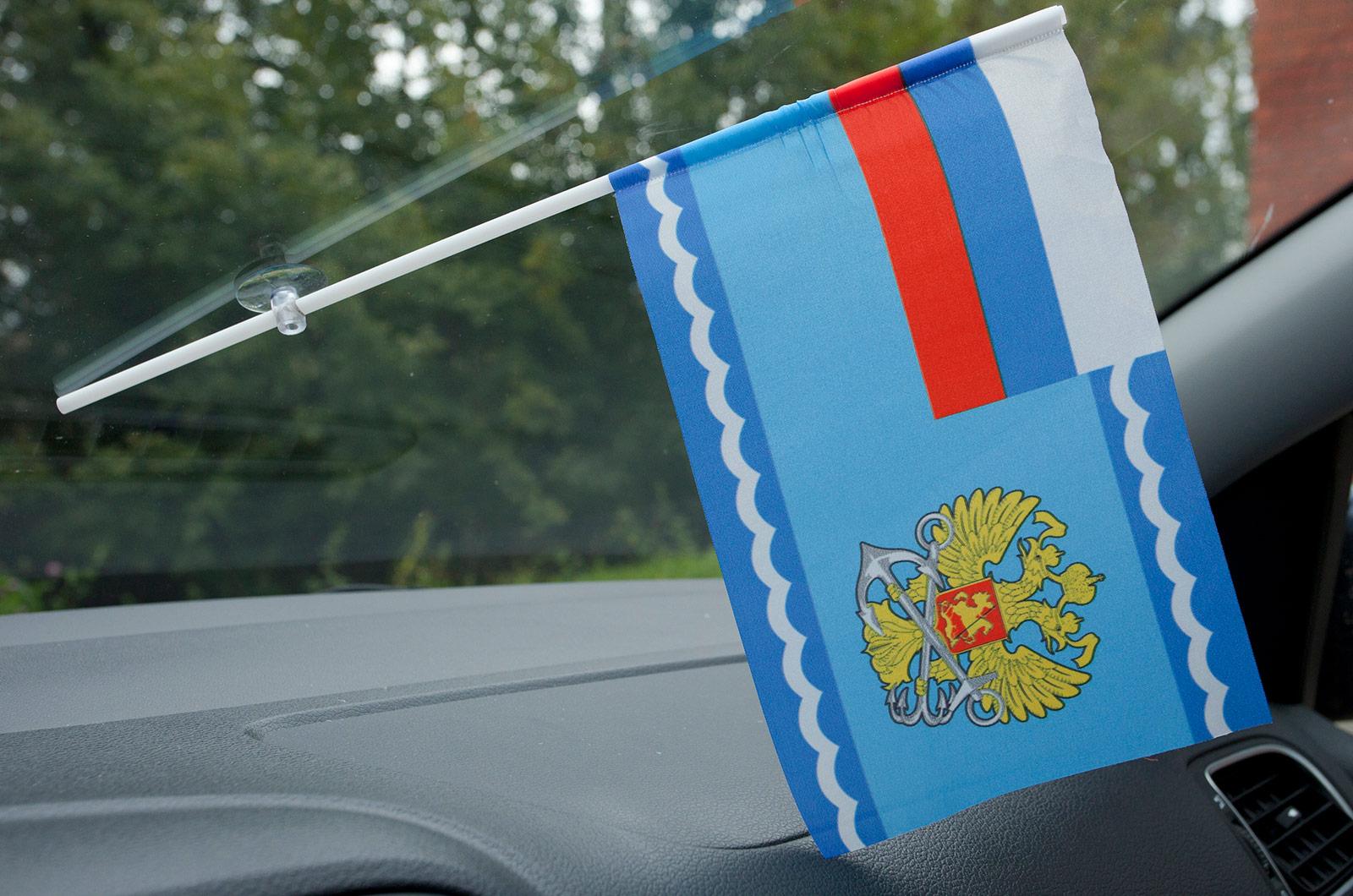Флажок в машину с присоской Росморречфлот