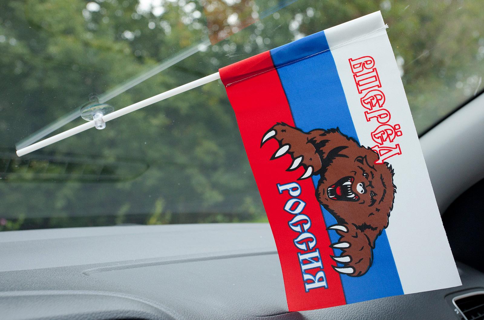 Флажок в машину с присоской Россия вперед