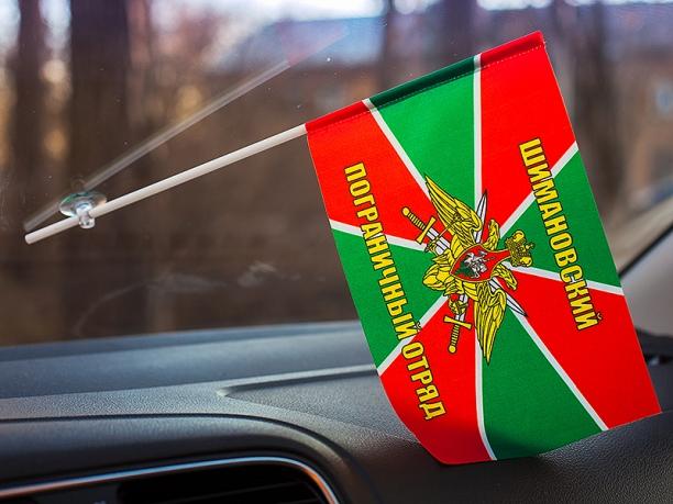 Флажок в машину с присоской «Шимановский погранотряд»