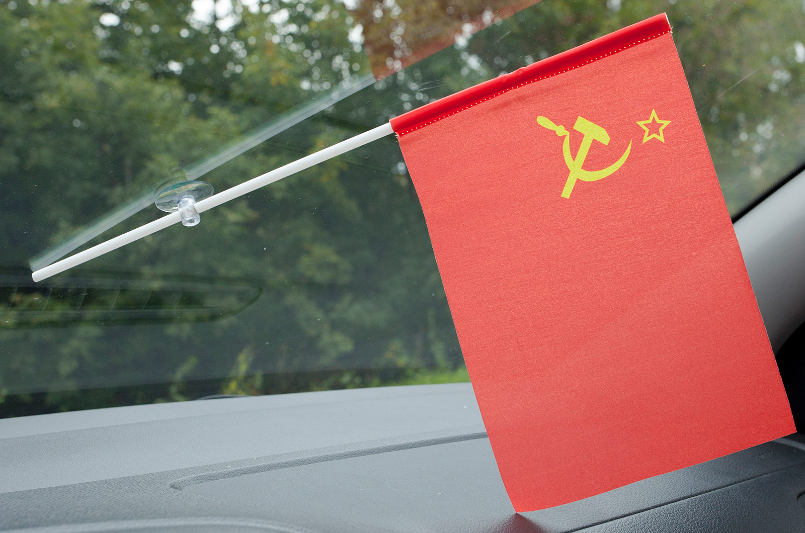 Государственный флаг СССР