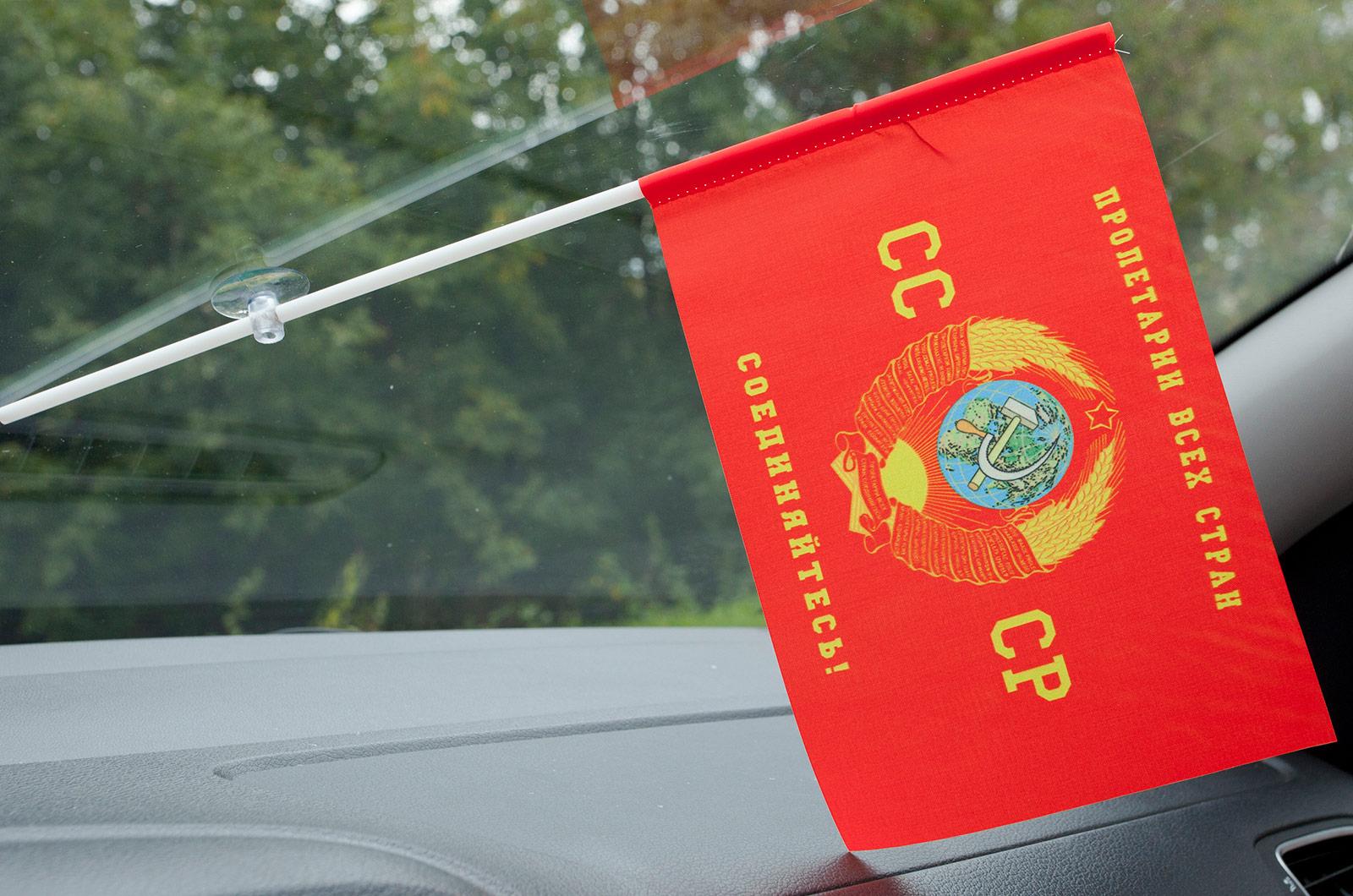 Флажок в машину с присоской СССР Пролетарии всех стран