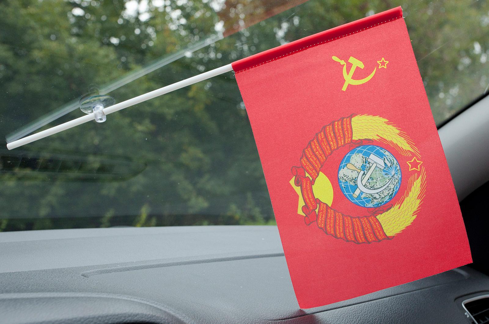 Флажок в машину с присоской СССР с гербом