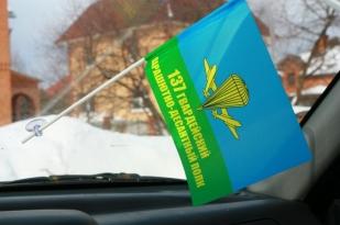 Двухсторонний флаг «137 полк ВДВ»