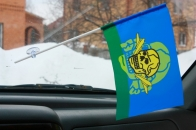 Флажок в машину с присоской ВДВ Адамова голова