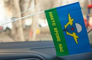 Флаг ВДВ «Никто кроме нас» с белым куполом и эмблемой ВДВ