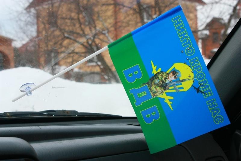 Флажок в машину с присоской ВДВшник
