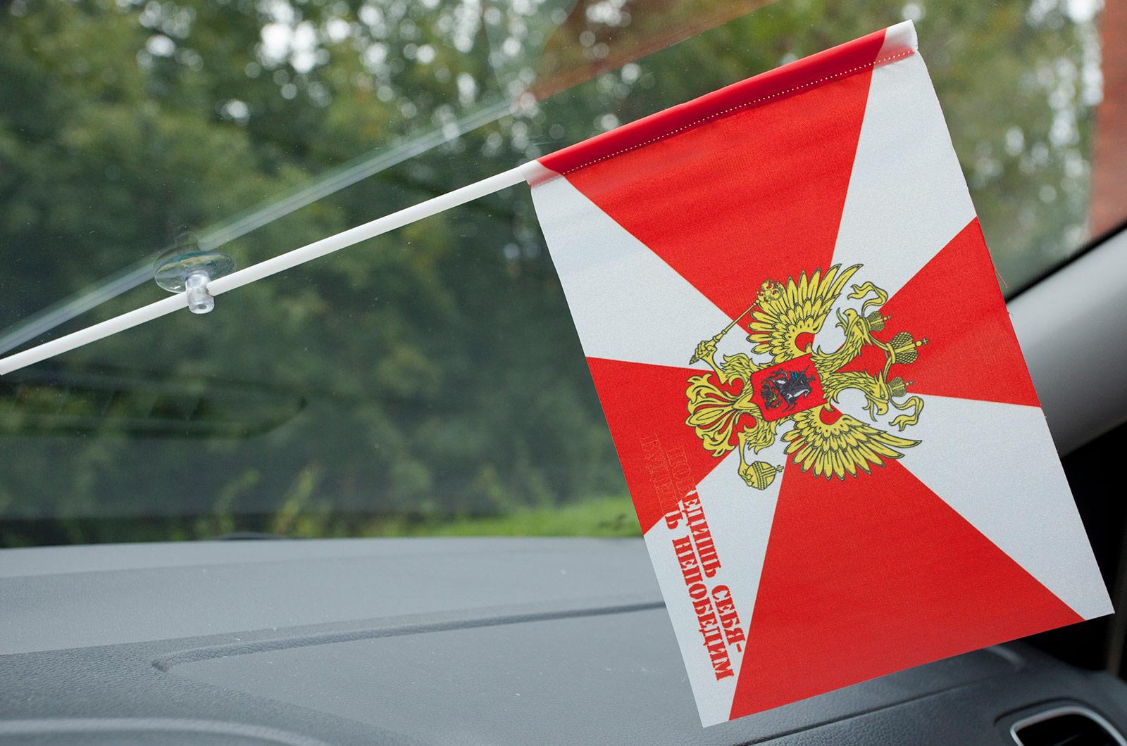 Флажок в машину с присоской Внутренние войска с девизом