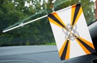 Флажок в машину с присоской Войск ядерного обеспечения
