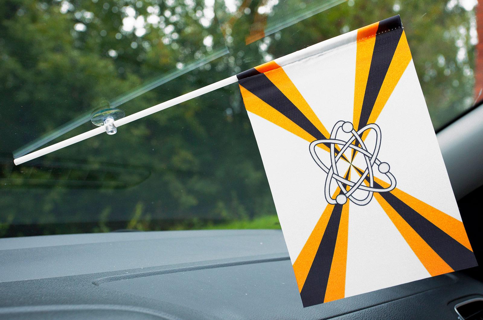 История флага соединений и воинских частей ядерного обеспечения
