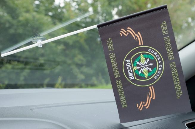 Флажок в машину с присоской Войска связи