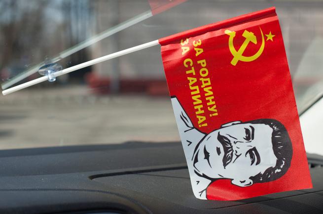 Флажок в машину с присоской За Родину За Сталина