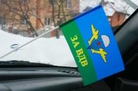 Флажок в машину с присоской За ВДВ «Белый купол»