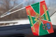 Флажок Сахалинского ПогО