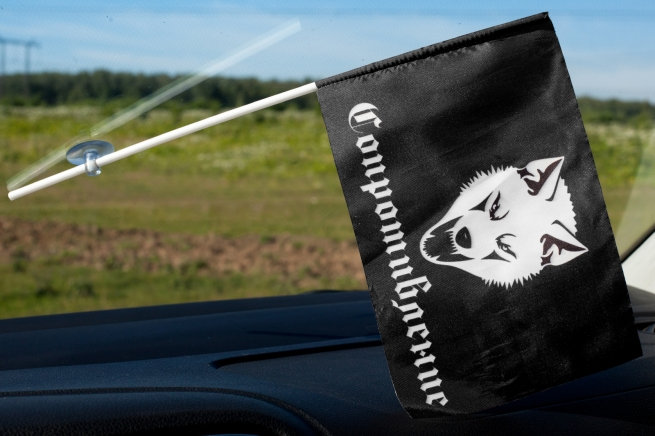 Флажок в машину «Сопротивление»