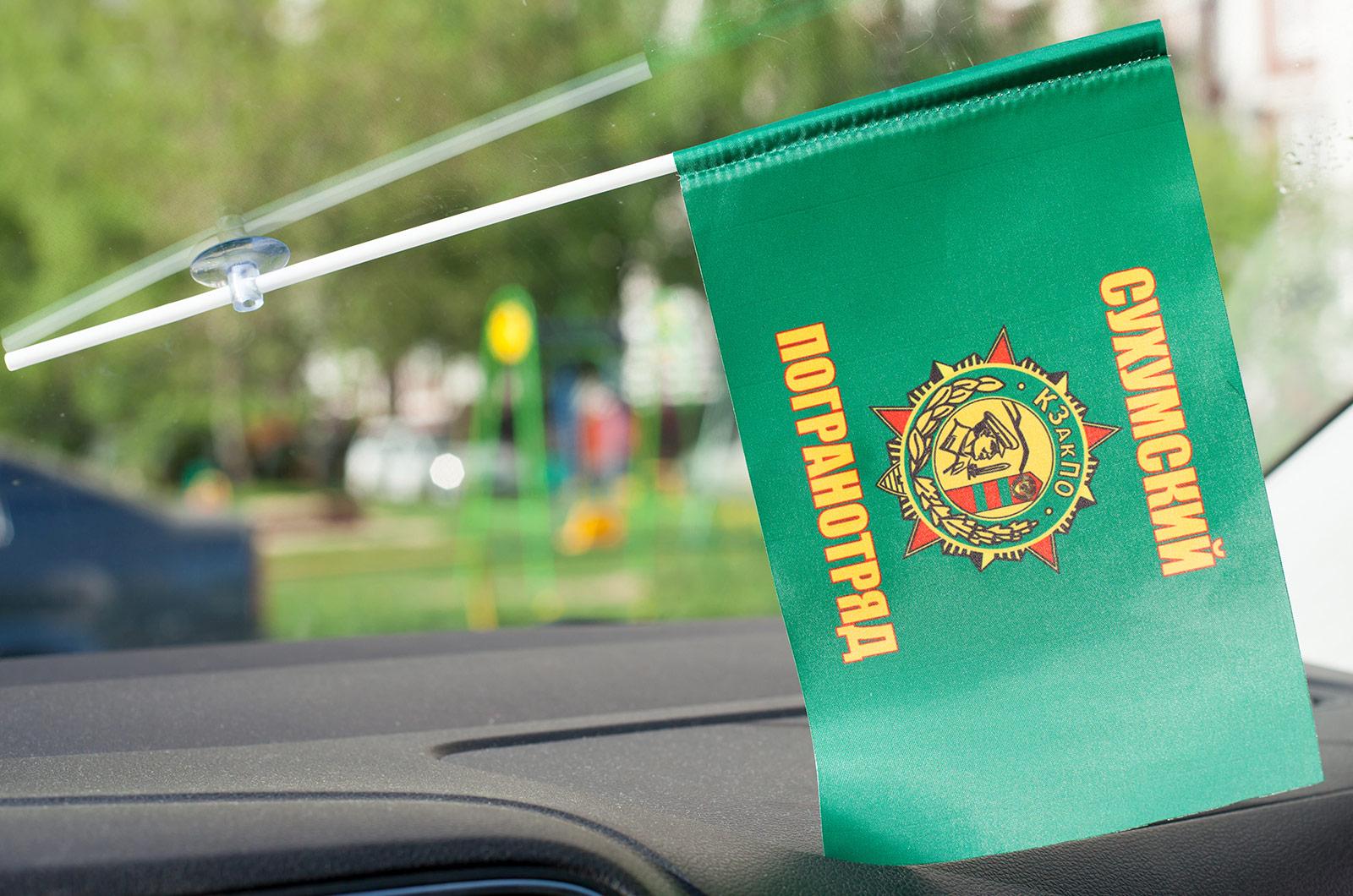 Флажок в машину «Сухумский пограничный отряд»