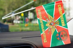Двухсторонний флаг «Суоярвский пограничный отряд»