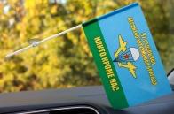 Флажок в машину ВДВ Черняховск 37 ОДШБр