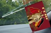 Флажок в машину ветерану ГСВГ