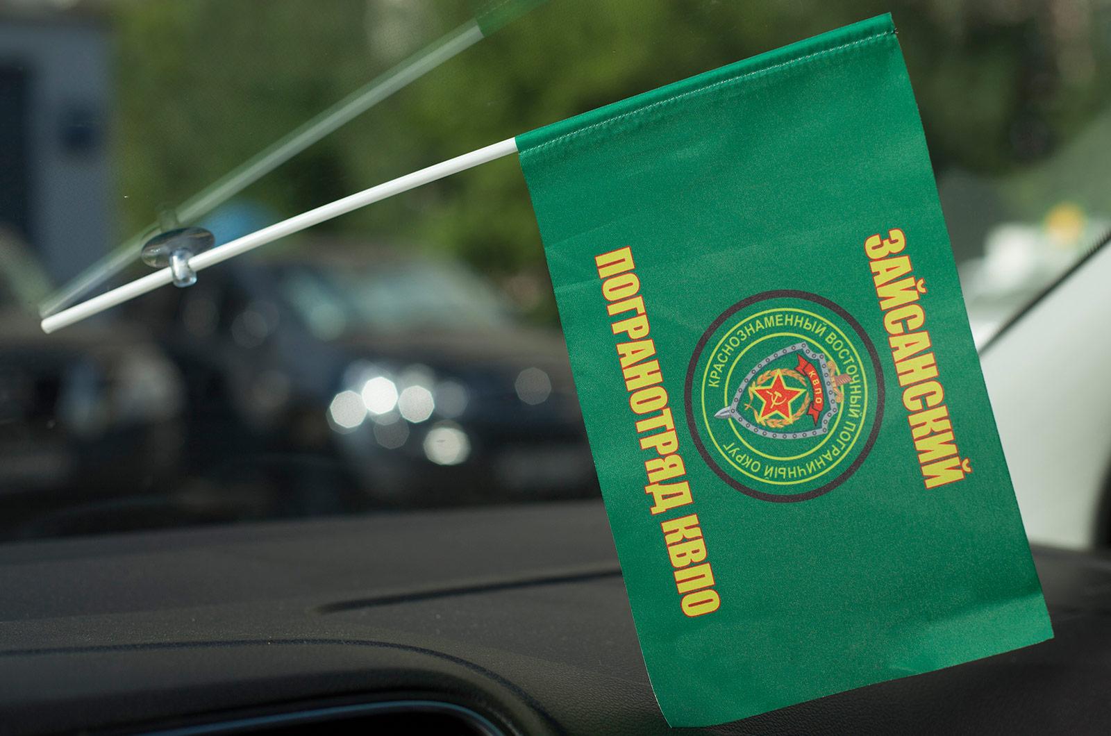Флажок в машину «Зайсанский пограничный отряд»
