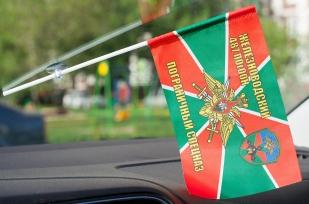 Флаг 487 Железноводский ПогООН
