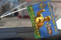 """Флажок ВДВ с присоской """"100-летие РВВДКУ им. В.Ф. Маргелова"""""""