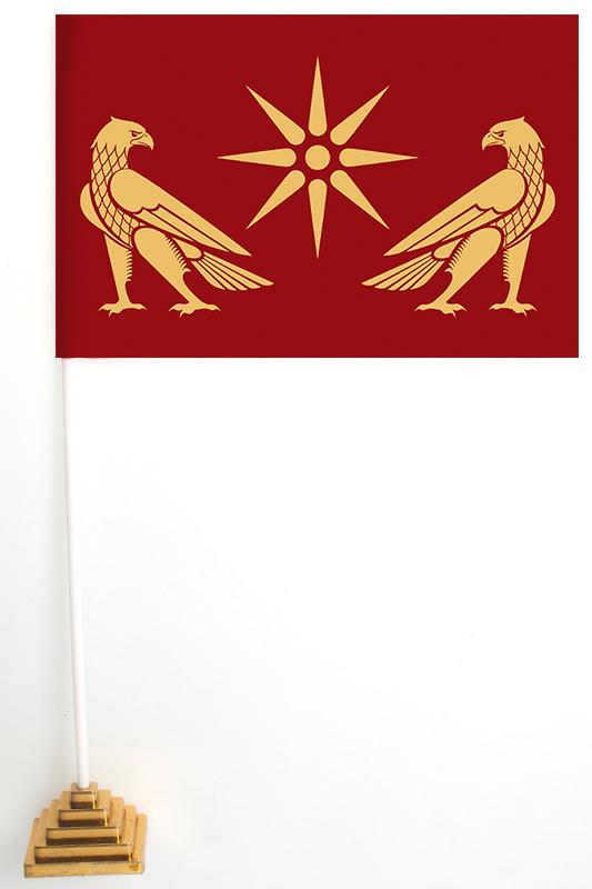 Флажок Великой Армении