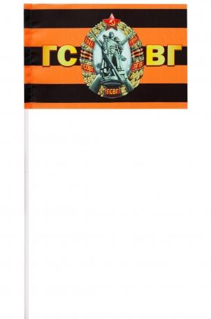 Флажок ветерану ГСВГ