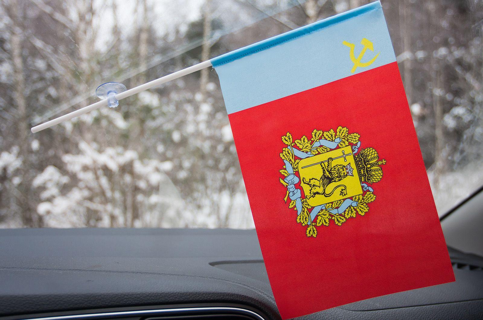 Флажок Владимирской области на присоске