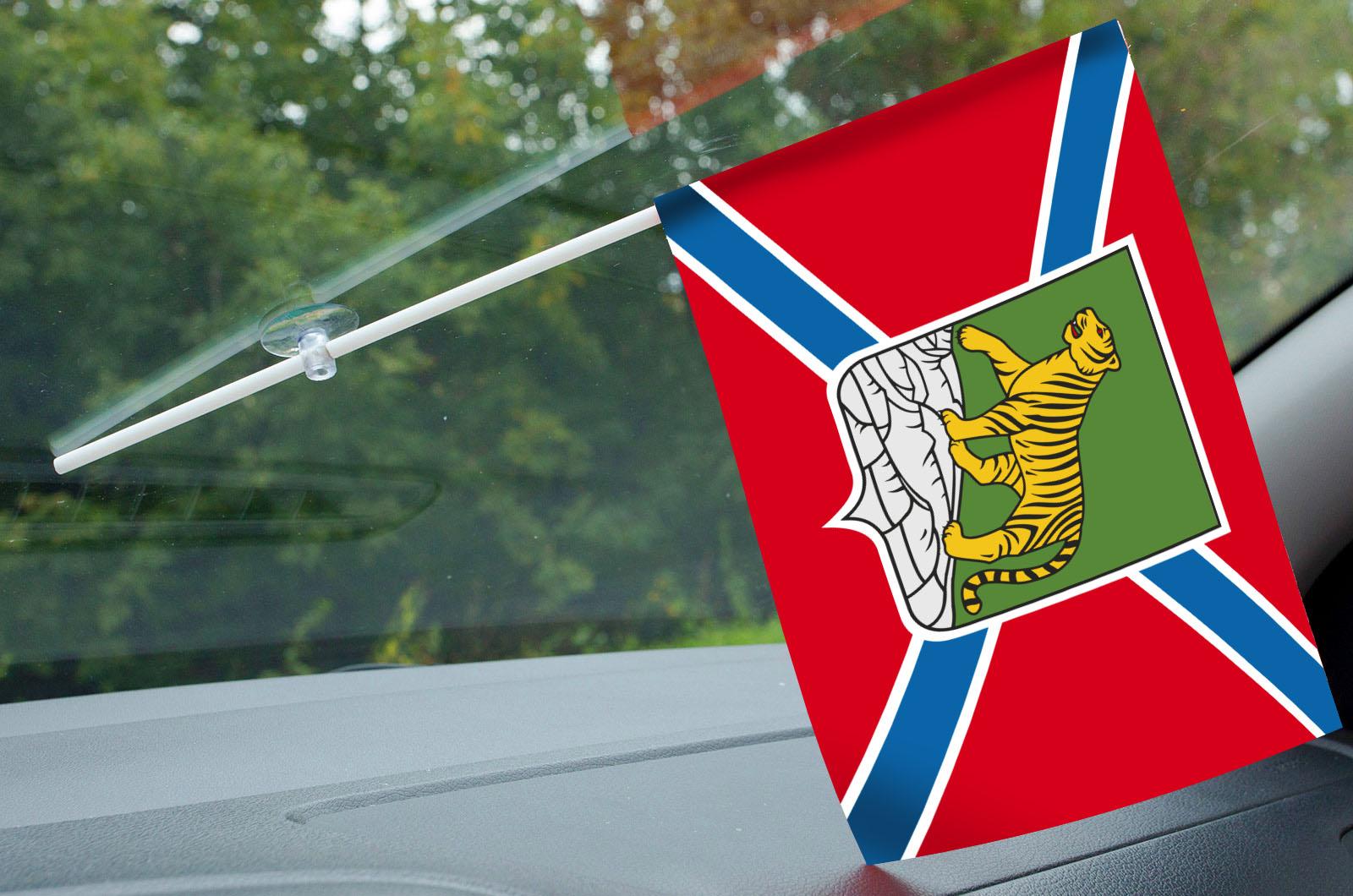 Флажок Владивостока в машину