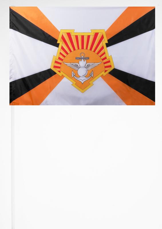 Флажок Восточного военного округа на палочке