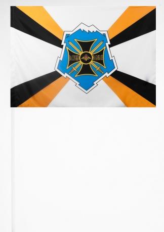 Флажок Южного военного округа
