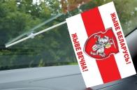 Флажок Жыве Беларусь! в машину на присоске