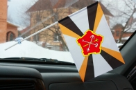 Флажок ЗВО ВС в машину