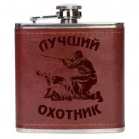 Фляжка в подарок Лучшему Охотнику.