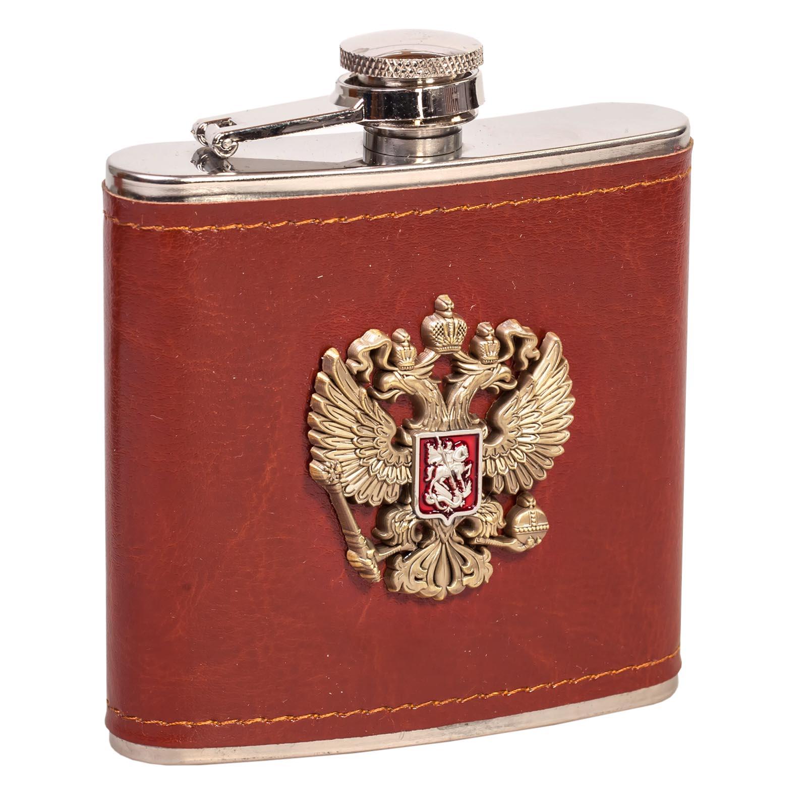 Недорогие фляжки для мужчин с гербом РФ – качественная нержавейка, честная цена