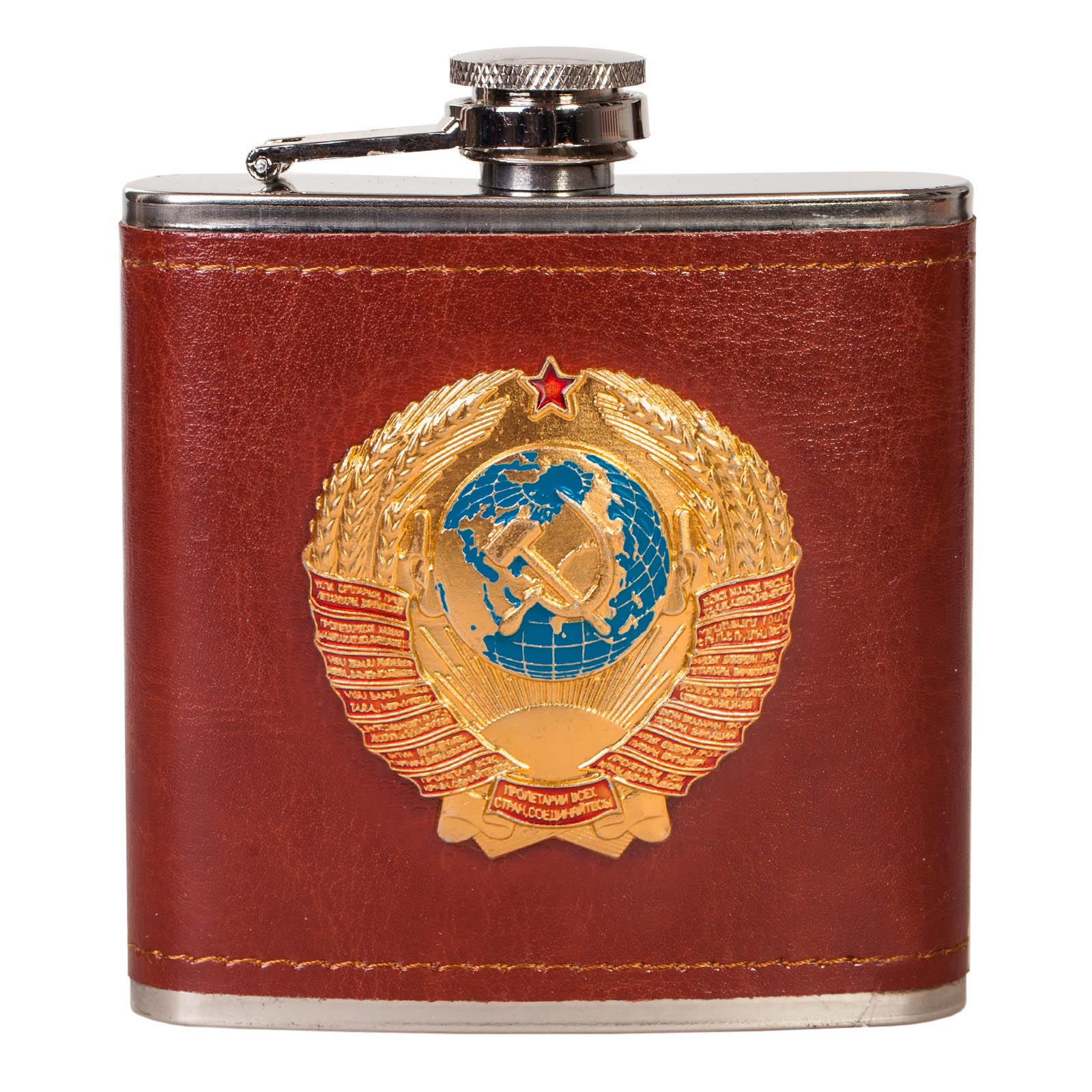 Шикарная подарочная фляжка с гербом СССР.