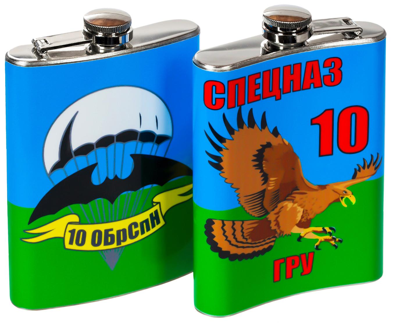 """Заказать флягу """"10 ОБрСпН ГРУ ГШ"""" в нашем Военпро"""