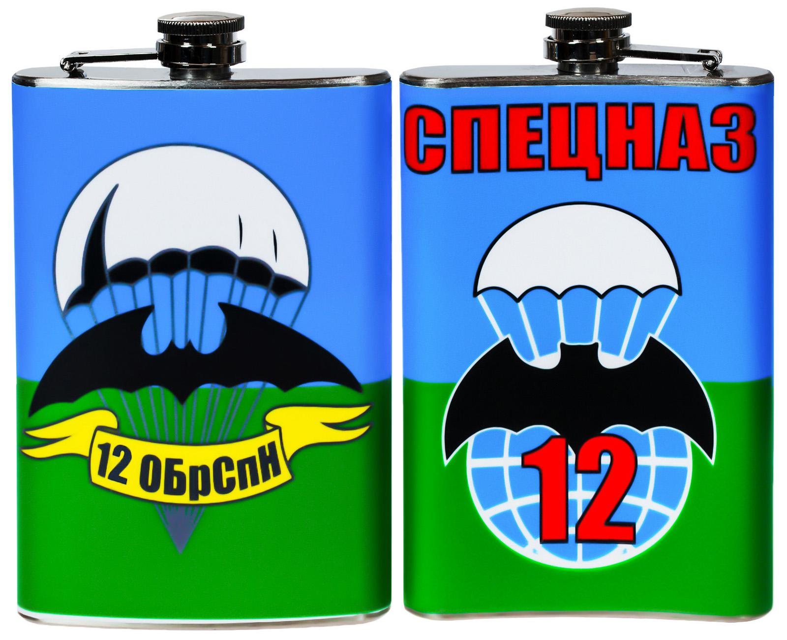 """Купить фляжку """"12 ОБрСпН"""" по экономичной цене"""
