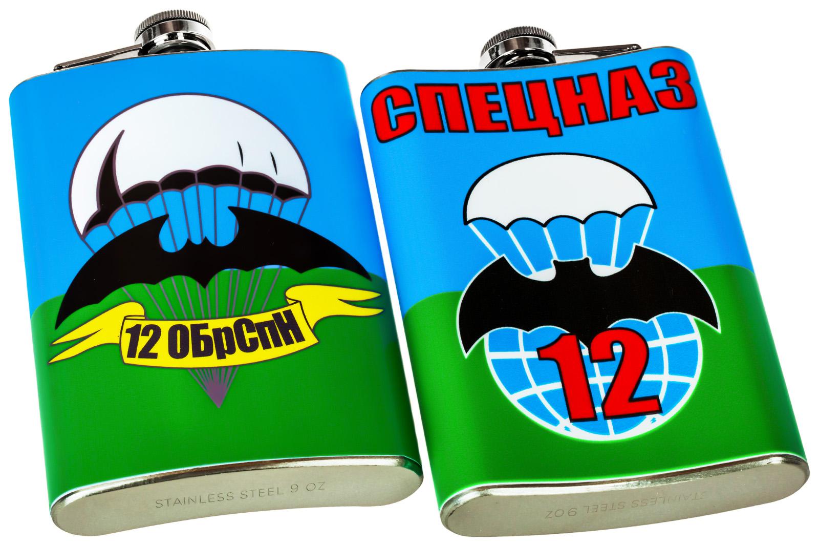 """Купить фляжку """"12 ОБрСпН"""" в подарок военному"""