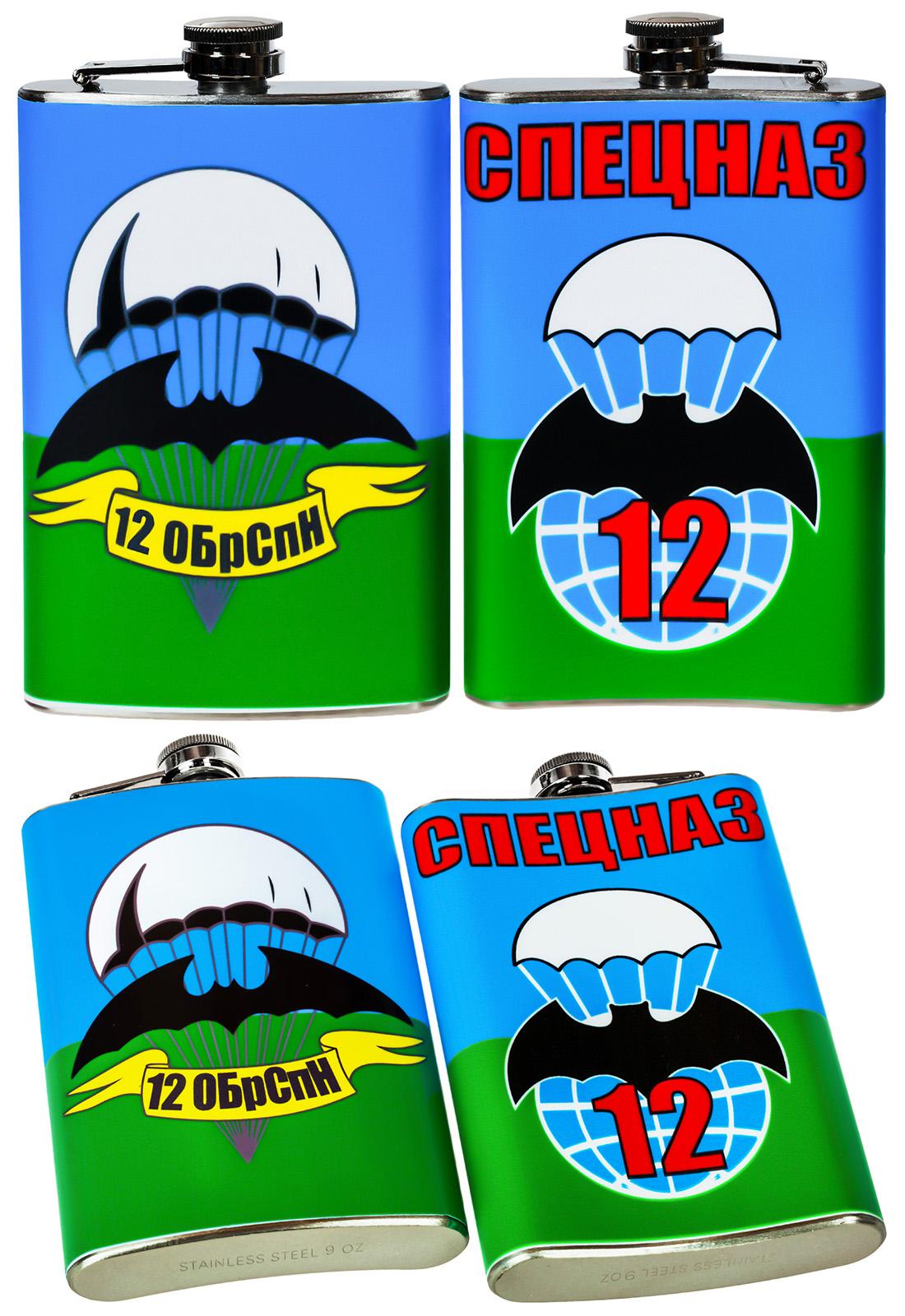 """Купить фляжку """"12 ОБрСпН"""" оптом и в розницу"""