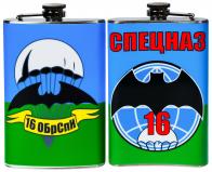 """Купить флягу """"16 ОБрСпН - Тамбовский спецназ"""" в подарок мужчине"""