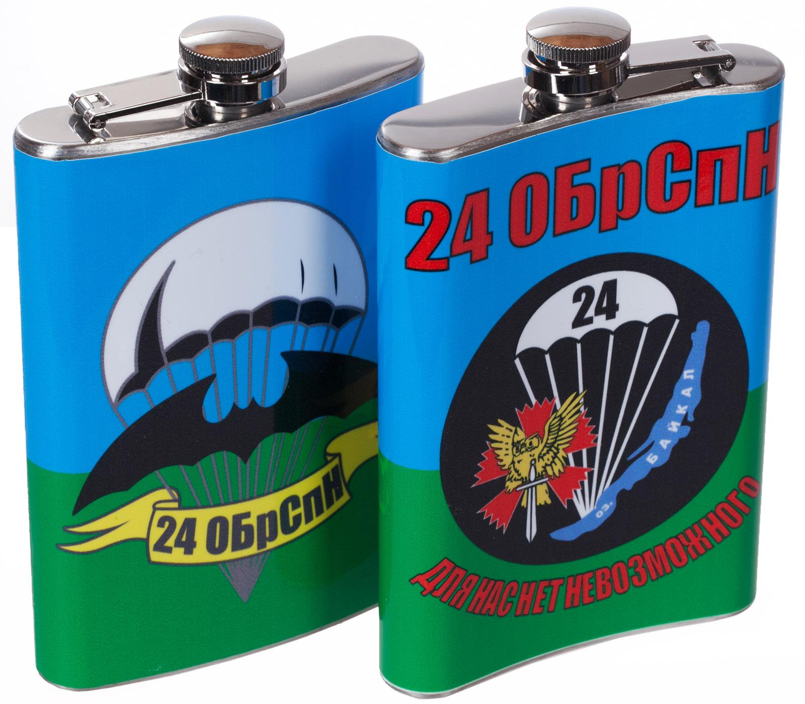 """Выгодно купить флягу """"24 Бригада спецназа ГРУ Новосибирск"""" с доставкой"""